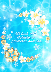 All luck UP! Goldclover plumeria and sea