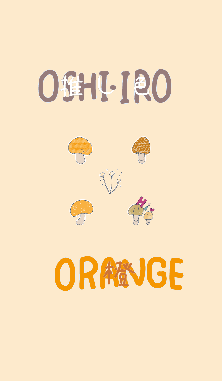 I found my OSHI-IRO , Orange-12.