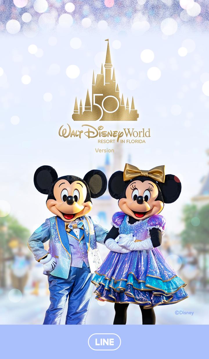 【主題】歡慶華特迪士尼世界50週年