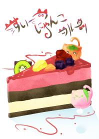 Theme fruits cat