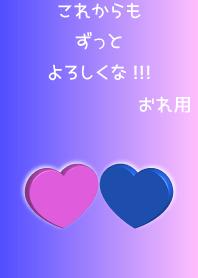 Much eternally2(JP)
