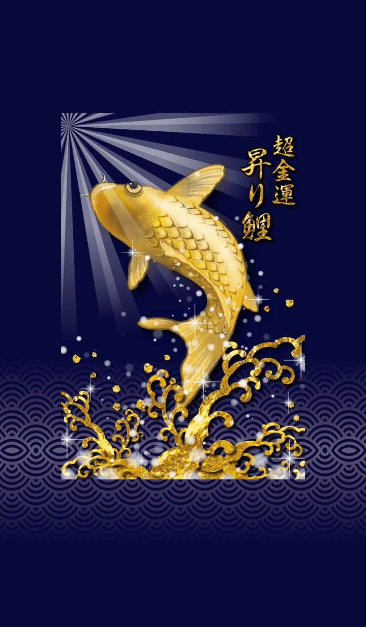 Golden Carp ''Attract good fortune'' 3