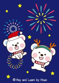 Milky Bear: Winter Special