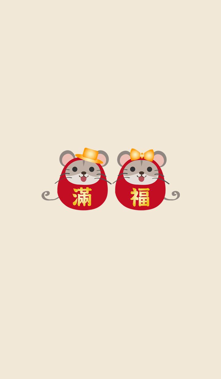 Rat tumbler couple