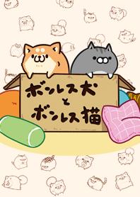 Plump dog & Plump cat