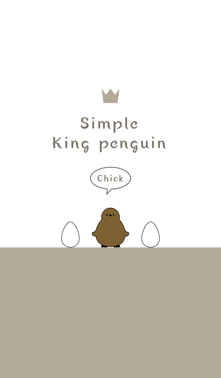 simple king penguin chick