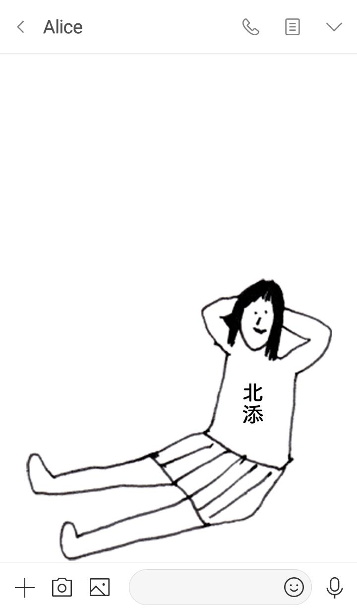 KITAZOE DAYO no.8074