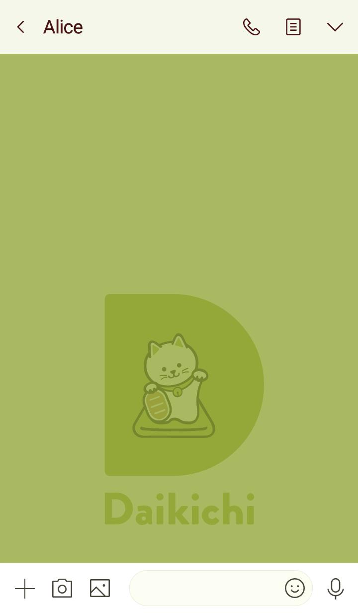 DAIKICHI / SIMPLE ver. / Green Tea cat