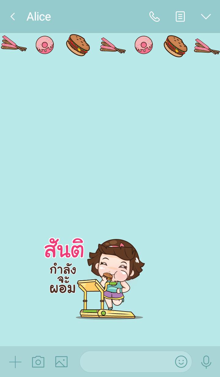 SUNTI aung-aing chubby V01