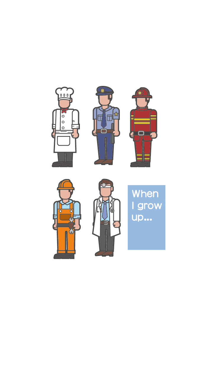 When I grow up... J