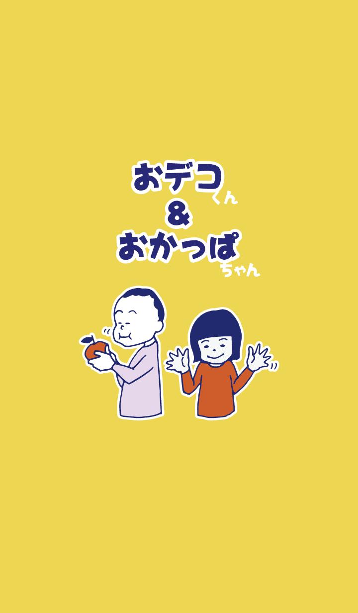 odecokun & okappachan