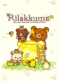 Rilakkuma~Honey Forest~