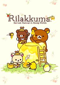 Rilakkuma~Honey Forest~