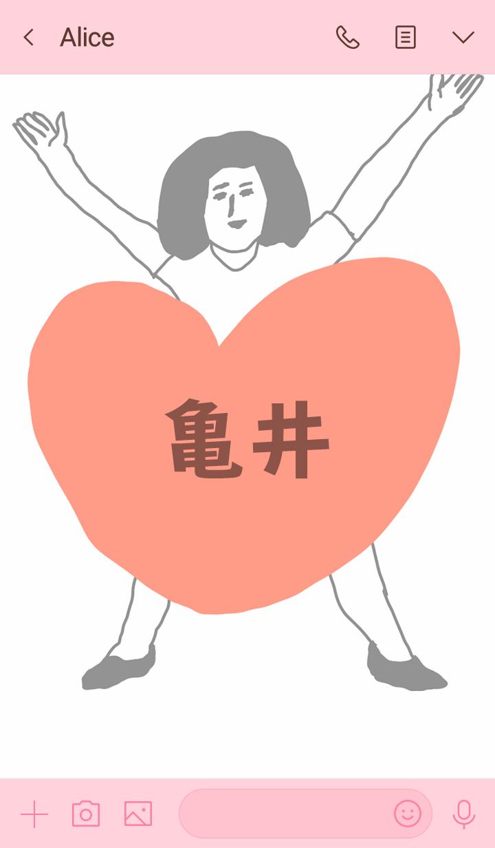 TODOKE k.o KAMEI DAYO no.608