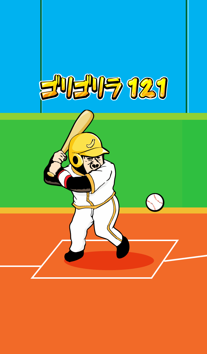 Gorilla Gorilla 121 Baseball