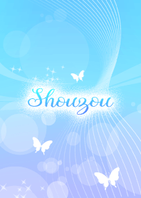 ธีมไลน์ Shouzou skyblue butterfly theme