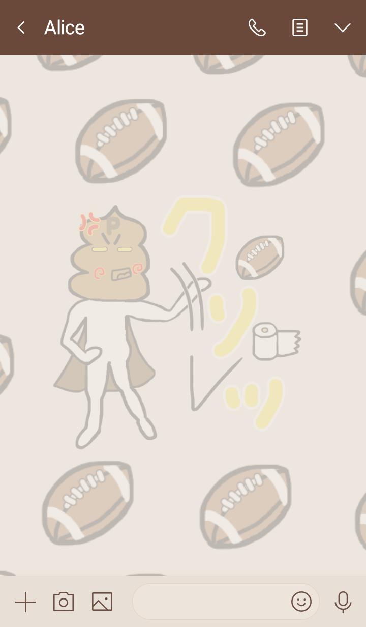 Funny Unpiman.American football.Wsilver