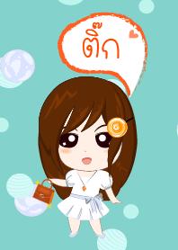 I'm Tik (Elegant girl in white dress)