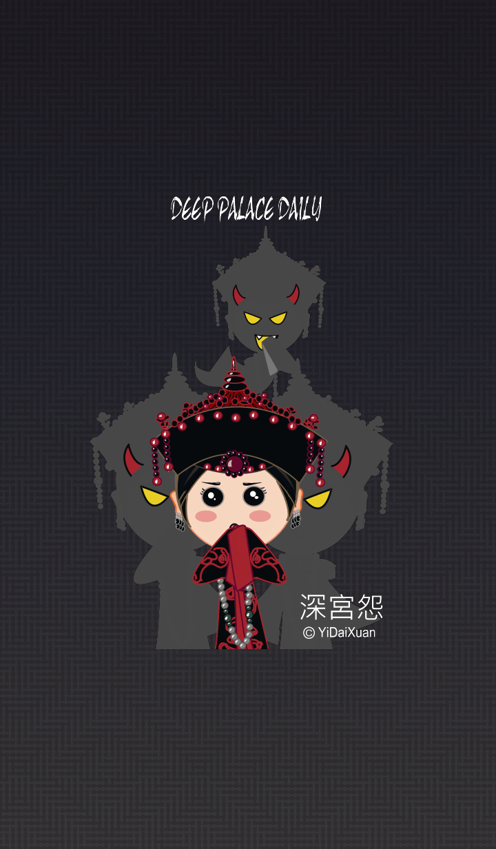 Deep palace daily -Deep palace grievance