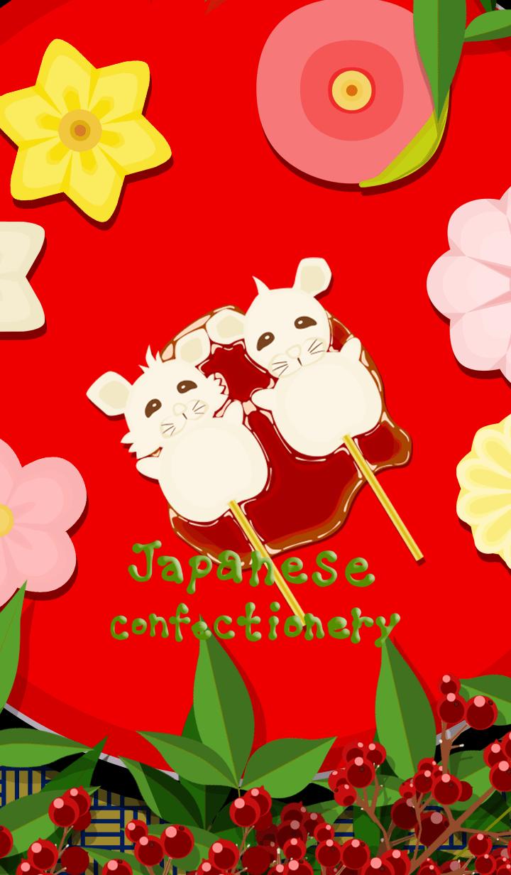 Japanese confectionery-JPN Zodiac/mouse-
