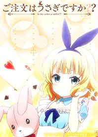 Is the order a rabbit?? Syaro