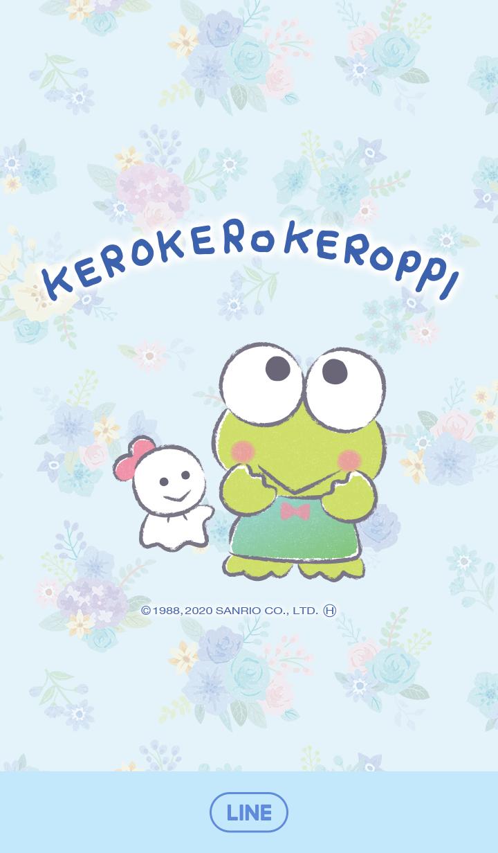KEROKEROKEROPPI ท่ามกลางดอกไม้