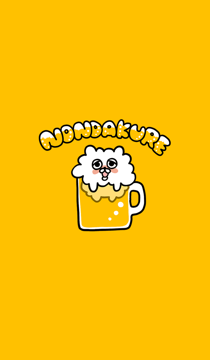 Drunk Alpaca and Friends