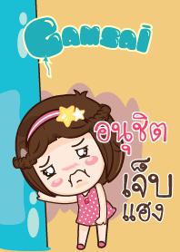 ANUCHIT gamsai little girl_E V.04