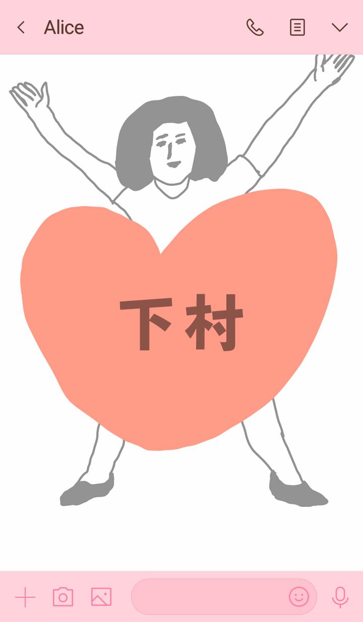 TODOKE k.o SHIMOMURA DAYO no.616