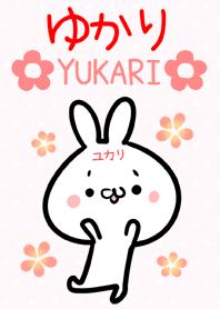 Yukari rabbit Theme