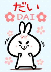 Daityan rabbit Theme!