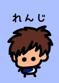 Renji's theme (blue) by BuuBuu