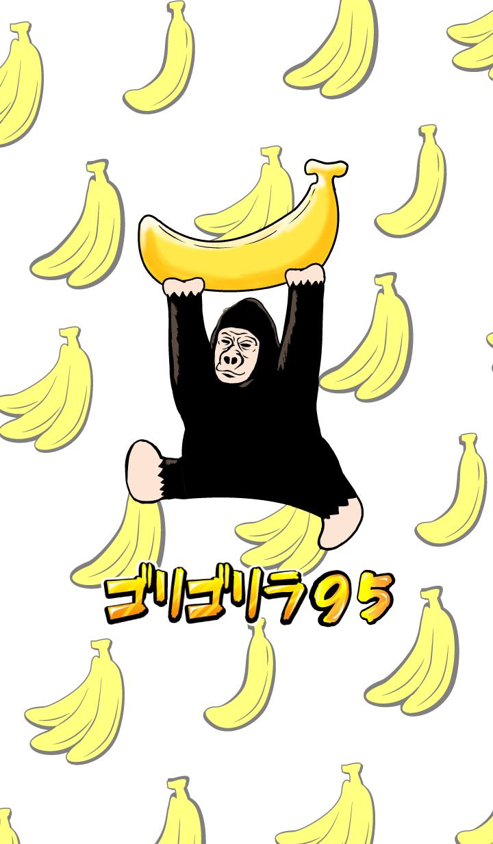 Gorillola 95