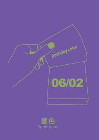 Birthday color June 2 simple