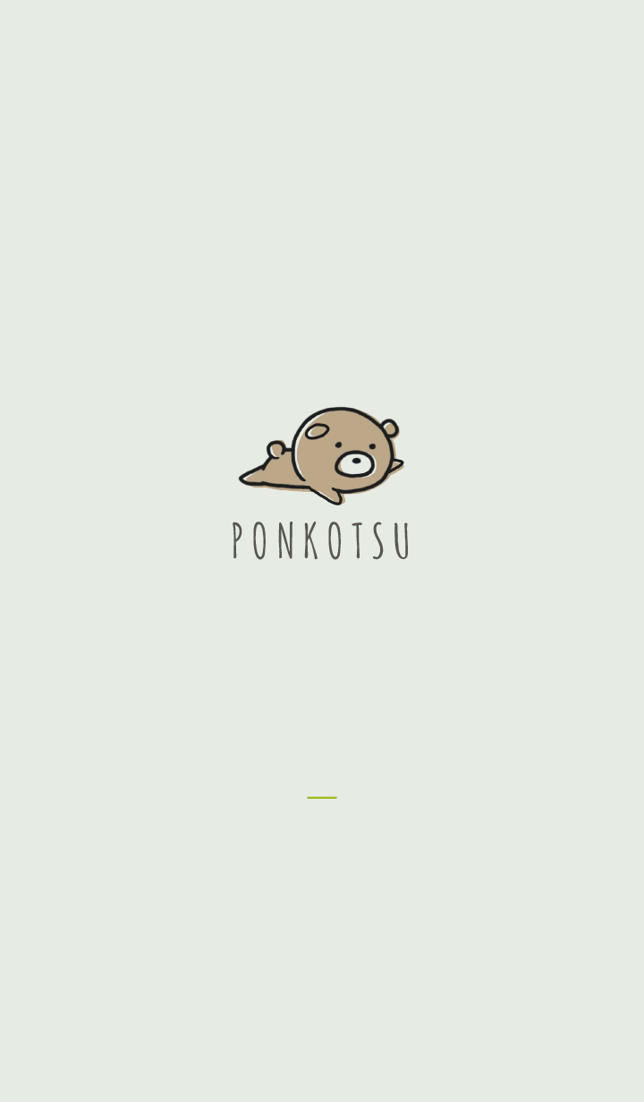 Blue Green : Bear PONKOTSU 2