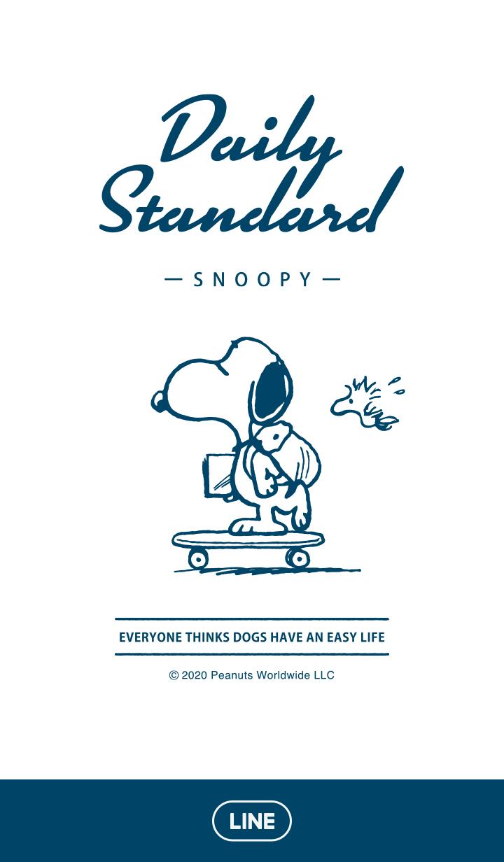 Snoopy สำหรับใช้ในทุกวัน (ขาว)