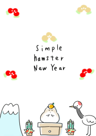 simple hamster New Year