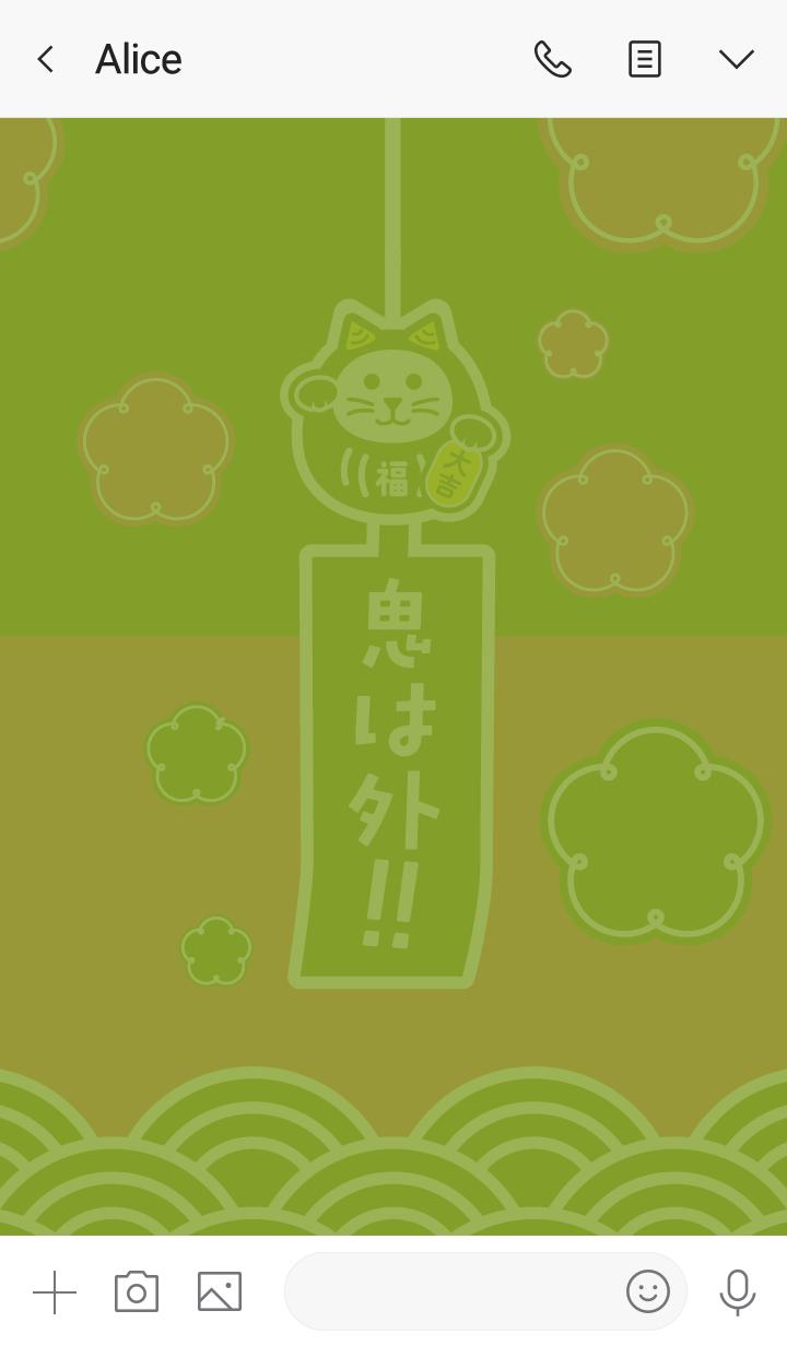 LUCKY BELL / GREEN TEA x PINK