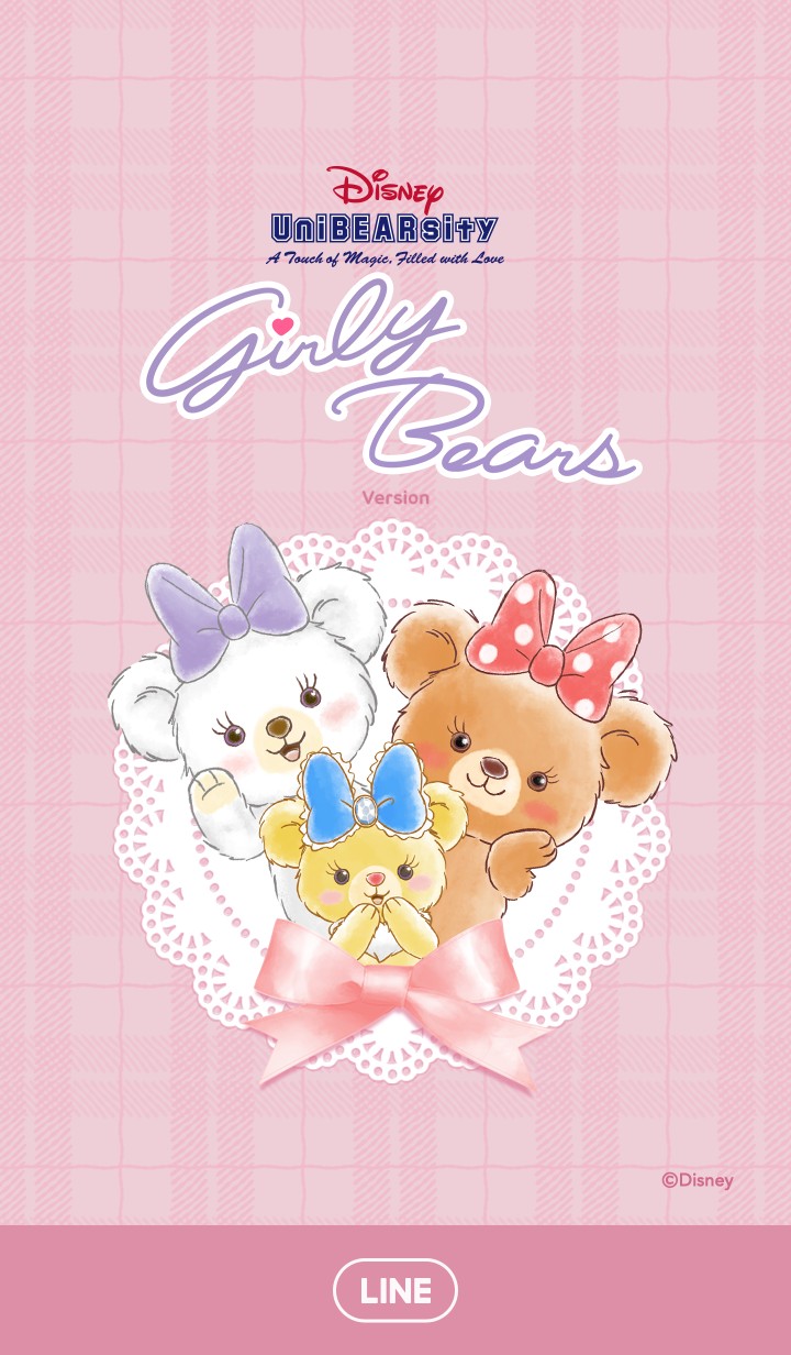 UniBEARsity (Girly Bears)