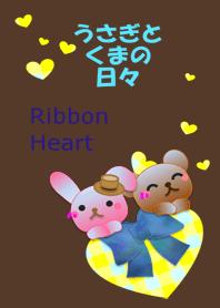 ธีมไลน์ Rabbit and bear daily(Ribbon Heart)