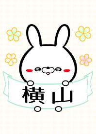 Yokoyama Namae Theme