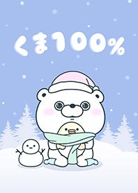 Bear100%(冬季篇)