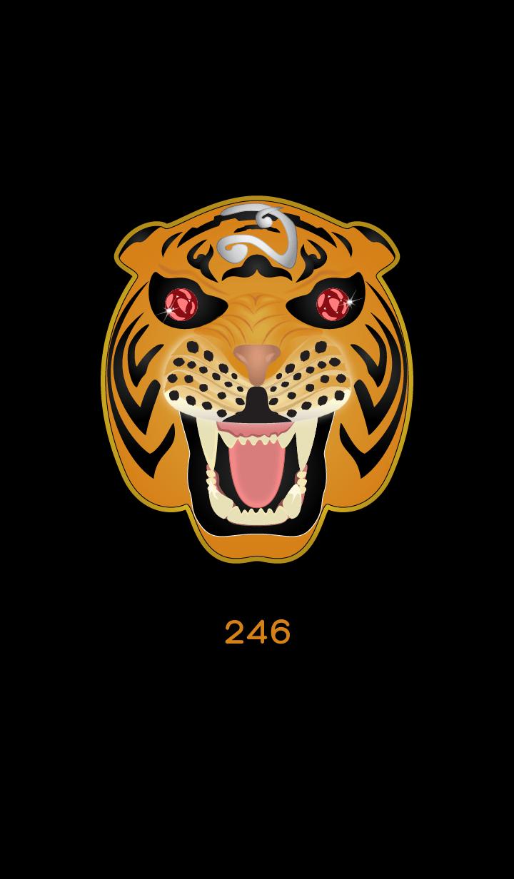 เสือมหาอำนาจ รุ่น 246 (เสือโคร่ง)