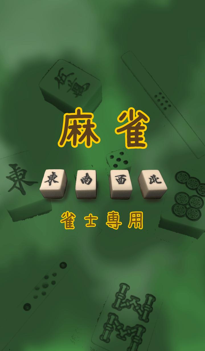 Mahjong islands