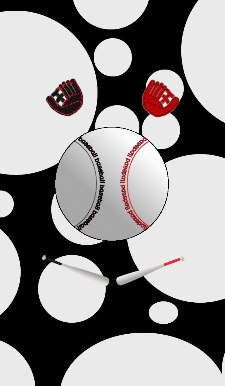 野球ボールが中心の着せ替え