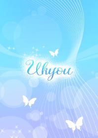 ธีมไลน์ Ukyou skyblue butterfly theme