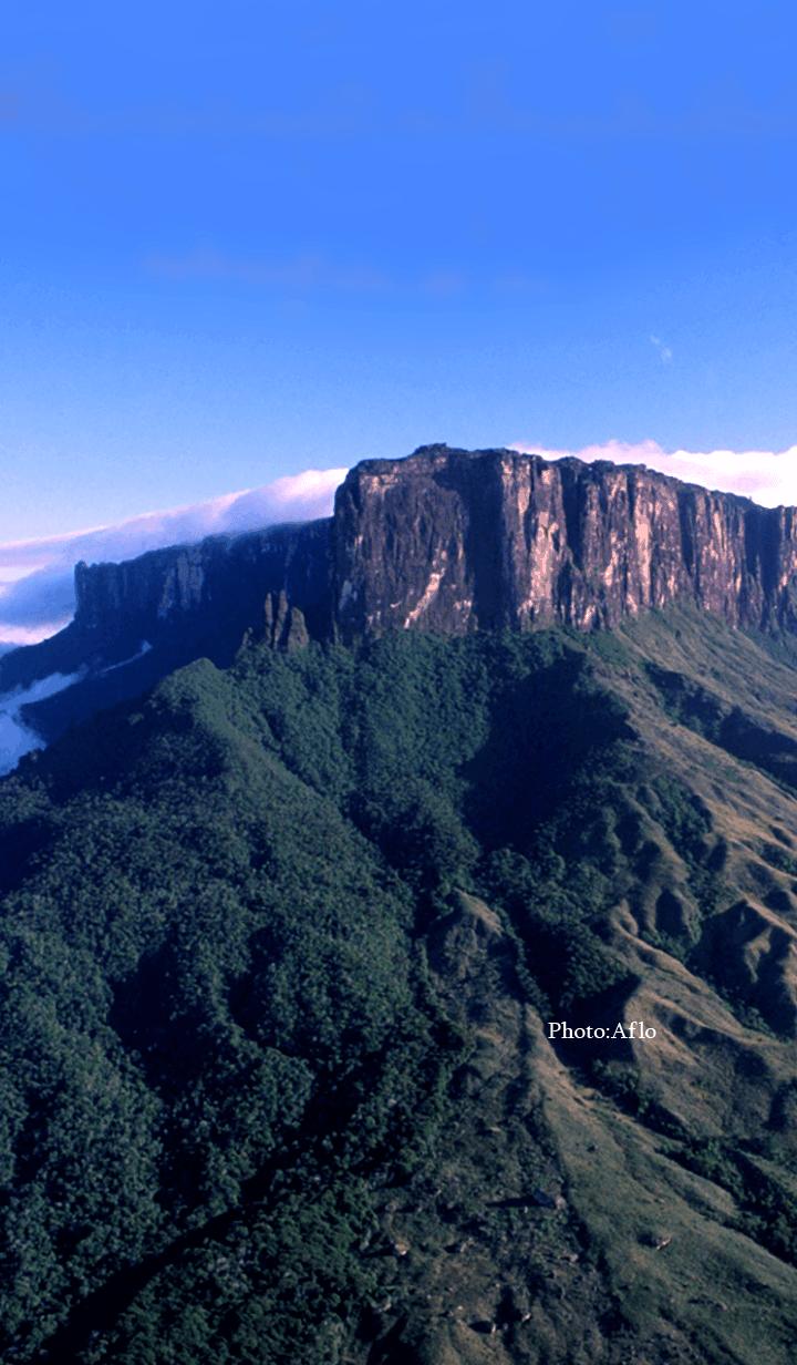 Guiana Highlands