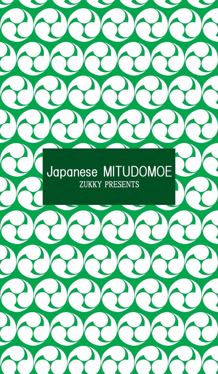 Japanese MITUDOMOE6