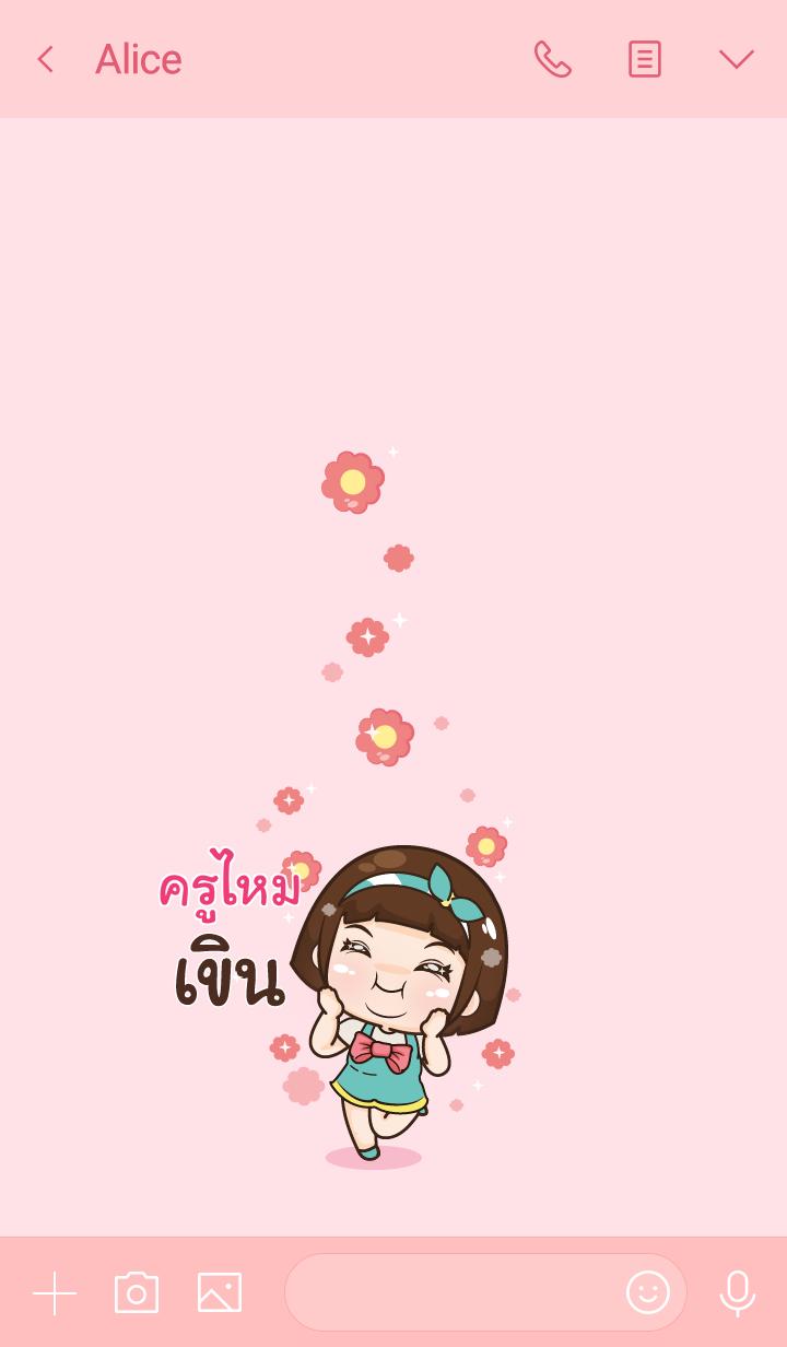 KRUMAI2 aung-aing chubby V04