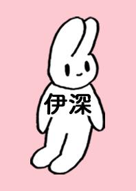 IBUKA by nekorock no.10629